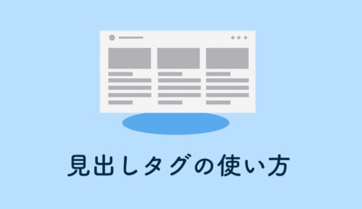 これは投稿のテストです。当サイトでは1日3記事投稿を目指して更新していきます。